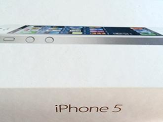 auのiPhone5で格安SIMに乗り換えできるか?